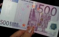 500 евро больше не будут выпускать в Европе