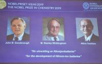 Нобелевскую премию по химии вчера получили трое ученых