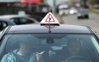 Будущим украинским водителям обещают облегчить сдачу экзаменов