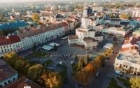 Ивано-Франковск признали одним из лучших городов Европы