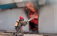 Возле станции метро случился пожар