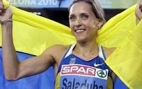 Украинка Ольга Саладуха - чемпионка мира!