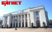 Вчерашняя парламентская «вечерка» не удалась из-за Домбровского и Балоги