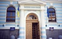 Эксперты за расширение полномочий Счетной палаты