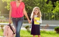10 дней до школы: как адаптировать ребенка