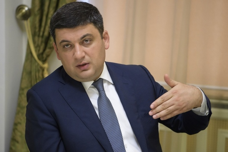Кабмин вгосбюджете-2018 заложил повышение минимальной зарплаты на500 гривен