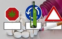 Украина вошла в ТОП стран с самыми дорогими сигаретами, алкоголем и наркотиками