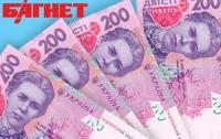 Бюджет Украины пошел на поправку