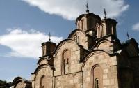 Черногория намерена добиться автокефалии от Сербской церкви