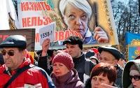Большинство украинцев хотят увольнения главы НБУ