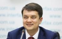Разумков попросил депутатов не занимать кабинеты