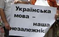 КСУ не принял решение по закону об украинском языке в Украине