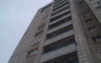 Львовщина: школьница выпала из окна девятиэтажного дома
