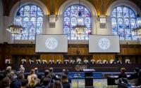 Россия резко поменяла тон в международном суде