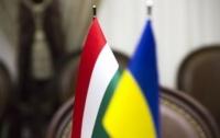 Украина и Венгрия договорились по скандальному закону, - Минобразования