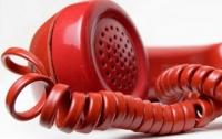 В Украине отменят стационарные телефоны