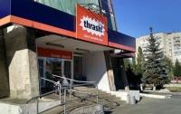Скоро в Украине откроют 10 бюджетных супермаркетов