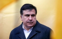 Утечка из штаба Саакашвили: провокация в Одессе с треском провалилась