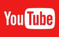 YouTube запускает платную подписку