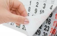 Парубий подписал закон о выходном дне 25 декабря