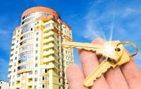 Какие реальные варианты приобрести жилье