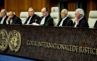 Суд в Гааге принял важное решение по Крыму