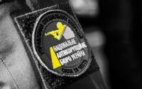 В Днепре у судьи-взяточника детективы НАБУ провели обыски