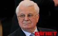 Леонид Кравчук первым сделает биометрический паспорт