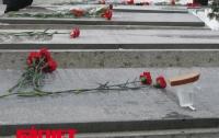 В Киеве вспомнили солдат, убитых в Афганистане (ФОТО)