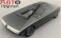 Французы показали автомобиль будущего из прошлого (ФОТО)
