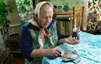 Украинцы смогут получать европейские пенсии