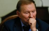 Кучма продолжит работу в Трехсторонней контактной группе - Геращенко