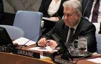 Отношения Украины и США будут укрепляться независимо от результатов выборов — посол