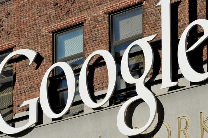 Компания Google призналась вслежке запользователями