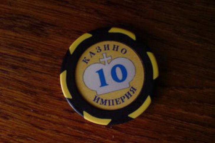 Казино імперії Києва Метелиця казино