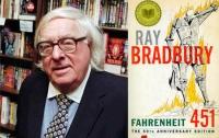 Дом всемирно известного писателя Брэдбери снёс американский миллионер