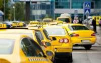 На дорогах Киева появилось бесплатное такси: для кого и как воспользоваться