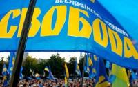 Сегодня в центре Киева состоится «Марш борьбы»