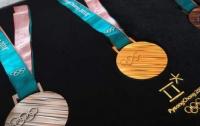 Олимпиада-2018: сколько получат украинские спортсмены