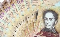 Венесуэла готовится выпустить собственную криптовалюту