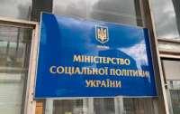 Министерские чиновники разъяснили, когда украинцы получат пенсию в 7 тысяч