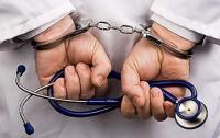 Столичные медики требовали у АТОшника взятку