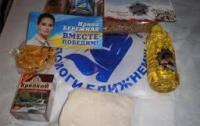 В Луганске 90% кандидатов подкупают продуктами, деньгами и... очками