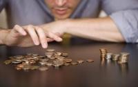 Увеличение минимальной зарплаты привело к росту цен, - Нацбанк