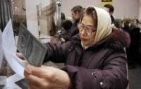 Выплаты для вкладчиков Сбербанка СССР уже обошлись в 4,6 миллиарда