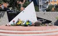 В Белой Церкви увековечили память праведника, спасавшего евреев