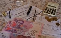 Украинцам грозит ежедневная пеня за просрочку оплаты коммуналки