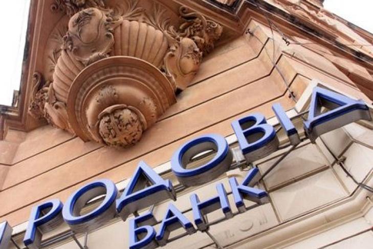 Нацбанк реализовал нааукционе $75 млн под 27855 грн/$1