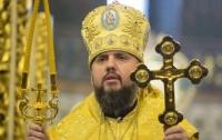 Епифаний призвал Россию прекратить бесчинства на оккупированных территориях