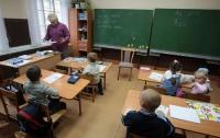 В Украине может начаться массовое закрытие школ